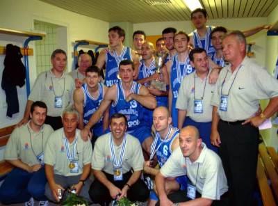 košarka, Jugoslavija