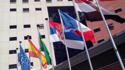 Zastave, Mundobasket