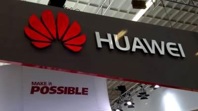 Huawei, Logo, Huawei Logo