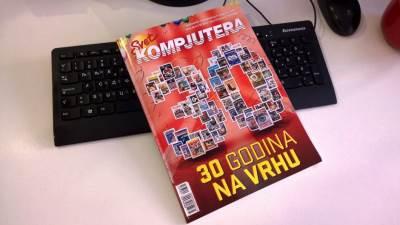 Svet Kompjutera, SK