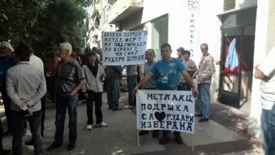 radnici protest