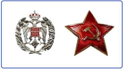 kokarde kokarda zvezda četnici partizani