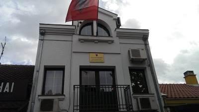 napad, ambasada, albanija, podgorica
