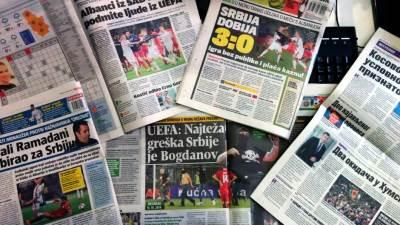 press izbor srbija albanija novine naslovi.jpg