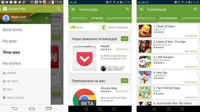 Android L Play Store, Play Store, Google Play, Store, Android L