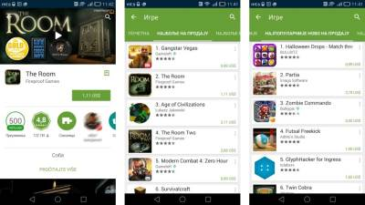 Google Play Srbija