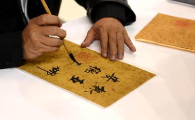 kaligrafija, kineski, kineska slova