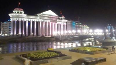 skoplje makedonija zgrada vlade makedonije vlada
