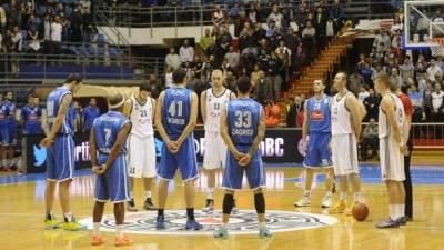 Partizan i Cibona odaju počast ubijenom navijaču Marku Ivkoviću