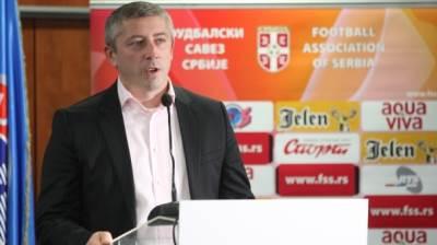 slavisa kokeza fudbalski savez beograda