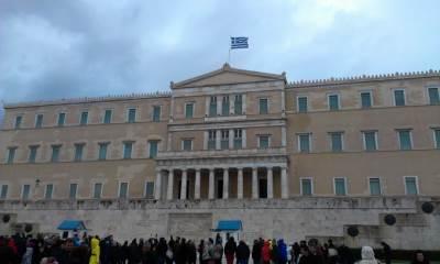Atina, Skupština, Sintagma, Grčka