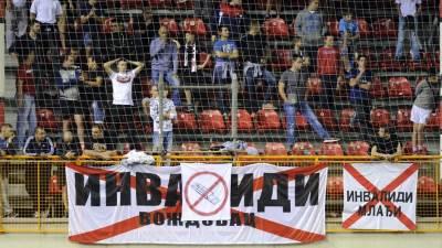 Navijači FK Voždovac na utakmici Superlige Srbije