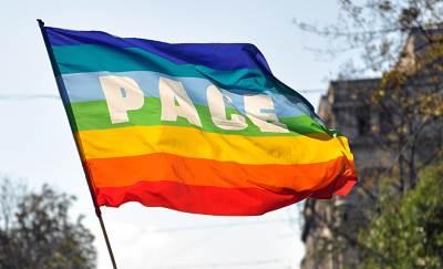 parada ponosa, beograd, gej