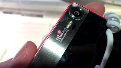 Lenovo, Vibe Shot, Lenovo Vibe Shot, Android, Telefoni