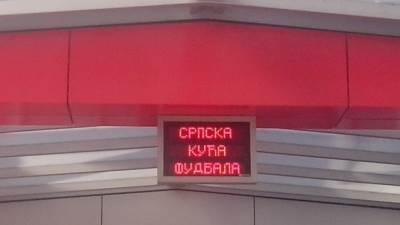 fss, pazova, orlovi, tole, tomislav karadžić