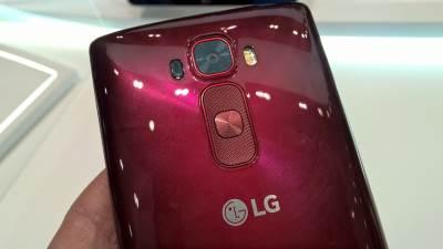 LG G Flex, LG G Flex 2, LG, Android, Telefoni, Smartfon, Pametni telefoni