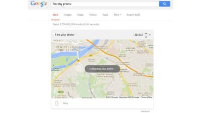 Kako pronaći zaturen ili izgubljen telefon, Kako da, Google, Telefon