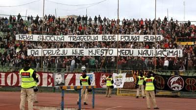 FK Sarajevo, navijači, parola