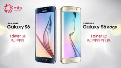 Galaxy S6, Samsung, Samsung Galaxy S6, Galaxy S EDGE, Galaxy S6 EDGE