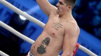 darko milicic tetovaza momcilo djujic