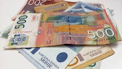 novac, pare, dinari