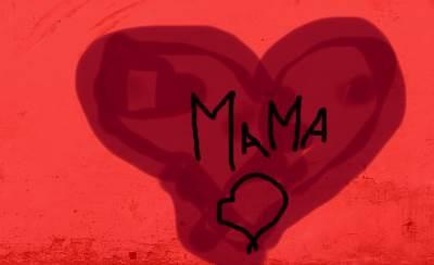 dečiji crtež, srce, mama