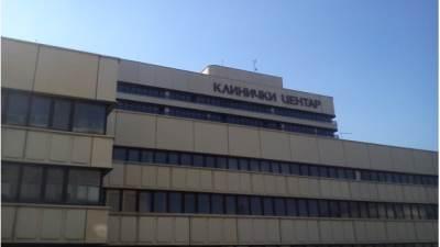 Klinički centar KCS