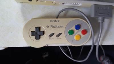 Nintendo, Sony, PlayStation, Nintendo prototip