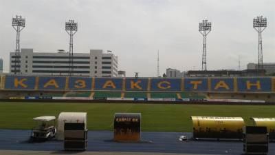 kairat stadion