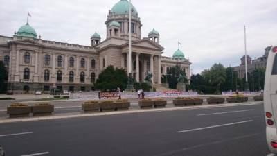 skupština srbije srpski zid plača
