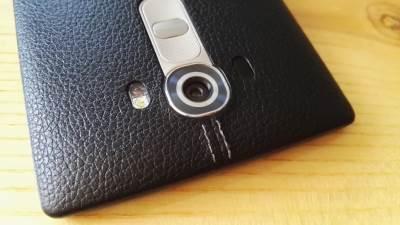 LG G4, G4, Telefon, Maska, Koža