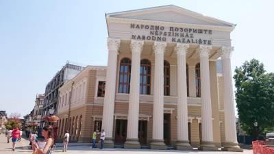 subotica, narodno pozorište