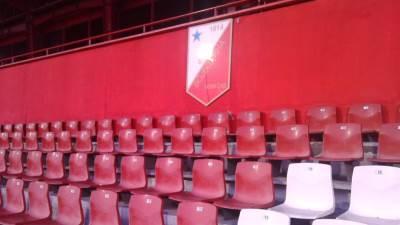 vojvodina, voša, karadjordje, vojvodina stadion