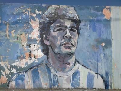 Dijego Armando Maradona, grafit, grafiti, Maradonin mural
