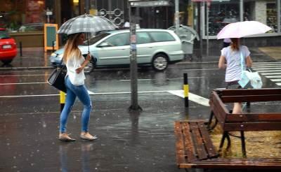 kiša, padavine, nevreme, voda, vreme, nepogoda,