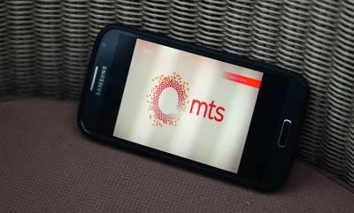 mts 4g, reklama uživo, 4g, mts,