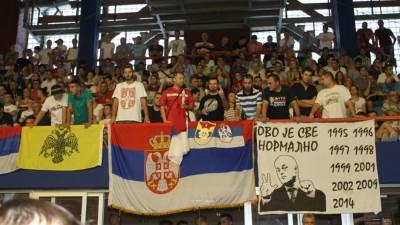Navijači Srbije u Boriku