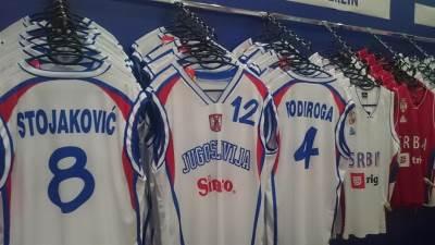 Prodavnica KSS Dresovi reprezentacija
