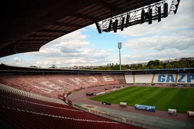 stadion rajko mitić, marakana, delije, fk crvena zvezda, crvena zvezda, delije, tribine, stadion, fudbalski stadion,