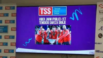 TSS, Teniski savez Srbije, Viber, #TSS, #TenisSrbija, Viber javni čet