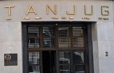zgrada Tanjuga Tanjug Obilićev venac mediji privatizacija novinska agencija Tanjug