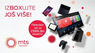 Box+TV, mts,