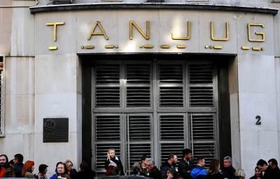 tanjug, godišnjica tanjuga, zaposleni u tanjugu, tanjug zgrada, novinska agencija tanjug