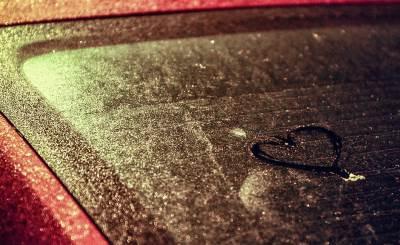 srce, mraz, poledica, hladno, led, zaledilo, zaleđeno, zaledjeno,
