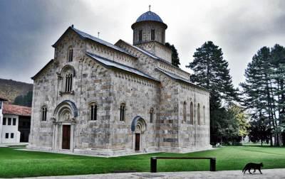 crkva, hrišćanstvo, manastir, kosovo, manastir, manastiri, kososvo i metohija, unesco,