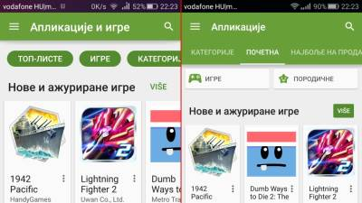 Android Play Store, Play Store, Android, Android aplikacije, Aplikacije