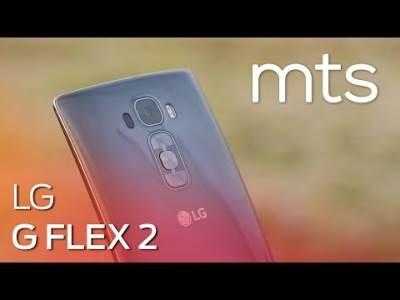LG G Flex 2, LG, LG G Flex, G Flex 2