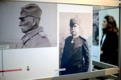 srpski heroji 1914-99, izložba,