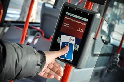 nemate dovoljno kredita, bus plus kartica, bus plus, busplus, gsp, karta, gradski prevoz, busplus kupovina karte mobilnim telefonom,