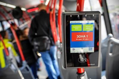 bus plus, busplus, gsp, karta, gradski prevoz, bus plus aparat,